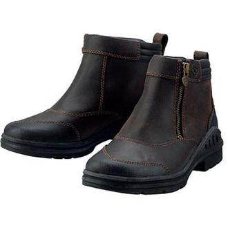 Ariat® Ladies Barnyard Side-Zip Paddock Boots